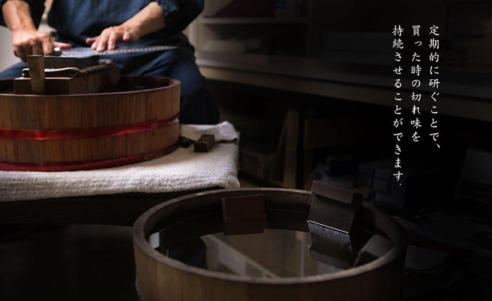 包丁研ぎ師イメージ