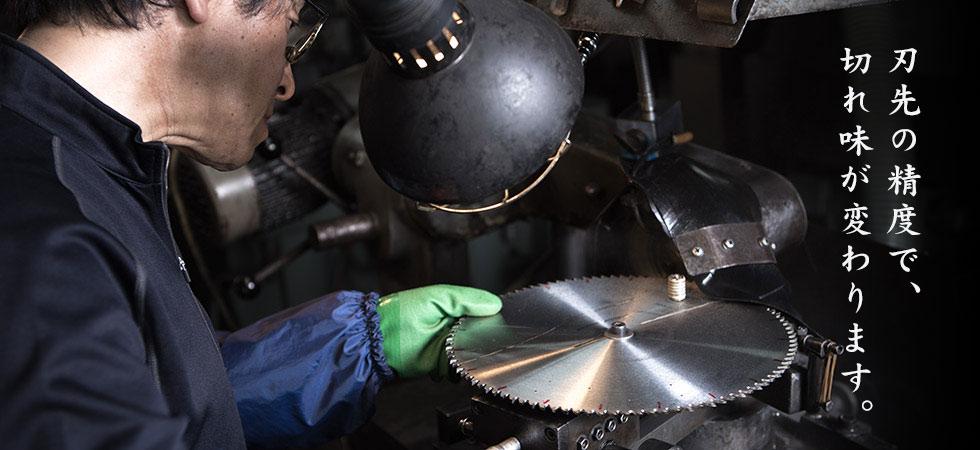 機械刃物研ぎ師イメージ